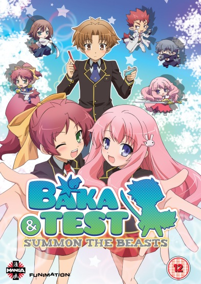 Baka_and_Test_Summon_the_Beasts_UK_DVD_Cover