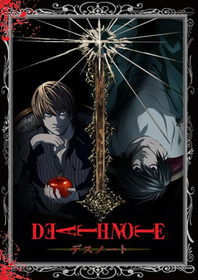 death-note-dvd-cover-front2