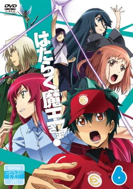 the-devil-is-a-part-timer-anime