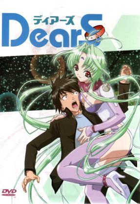 dears-dears-21185038-1765-2560