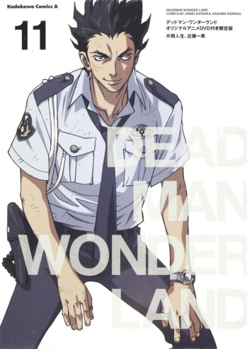 deadman-wonderland-tome-11-896432