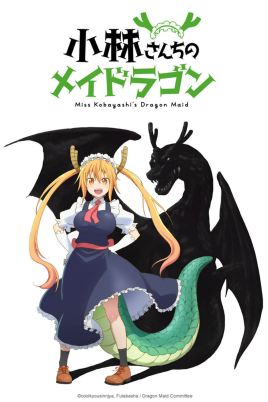 Dragon maid