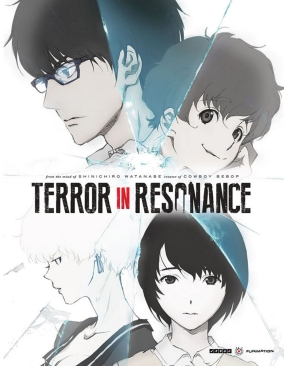Terror in Resonance.jpg