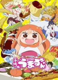 himouto_umaru-chan_g